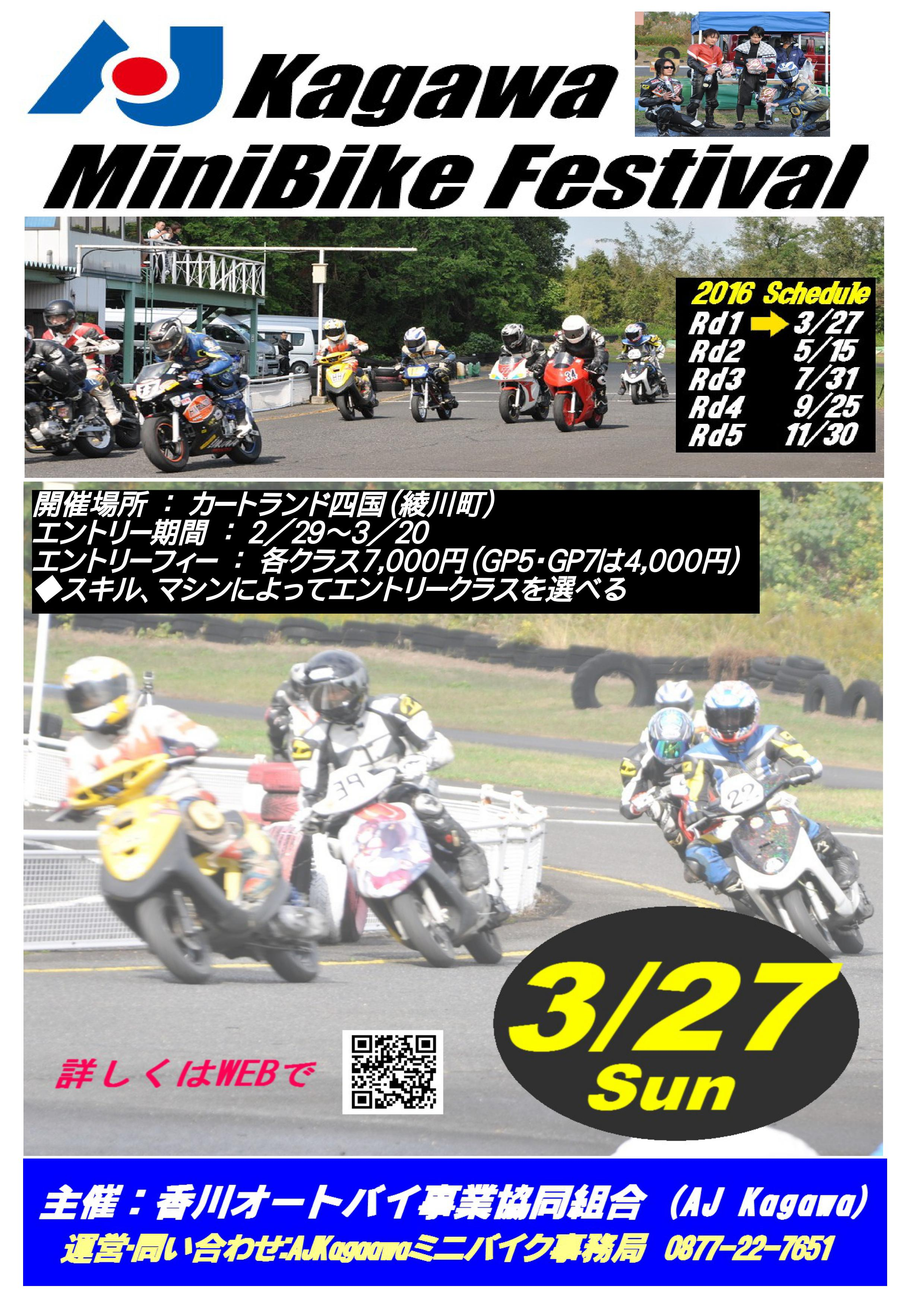 AJ Kagawa MiniBike Festival